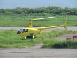 sp3混成軌道さんが、岡南飛行場で撮影したつくば航空 R44 Clipper IIの航空フォト(写真)