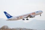 Jyunpei Ohyamaさんが、広島空港で撮影した全日空 767-381/ERの航空フォト(写真)