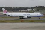TUILANYAKSUさんが、成田国際空港で撮影したチャイナエアライン A330-302の航空フォト(写真)