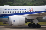 kumagorouさんが、長崎空港で撮影した全日空 787-9の航空フォト(写真)