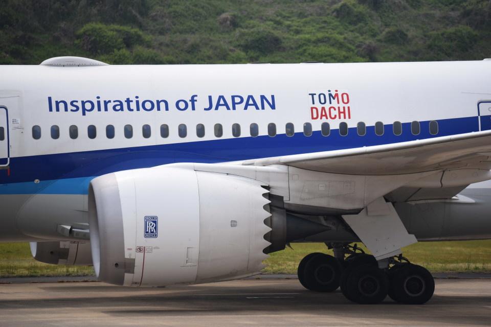 kumagorouさんの全日空 Boeing 787-9 (JA830A) 航空フォト
