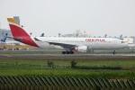 レドームさんが、成田国際空港で撮影したイベリア航空 A330-202の航空フォト(写真)