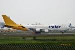レドームさんが、成田国際空港で撮影したポーラーエアカーゴ 747-47UF/SCDの航空フォト(写真)
