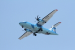空旅さんが、伊丹空港で撮影した天草エアライン ATR-42-600の航空フォト(写真)