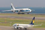 かぷちーのさんが、神戸空港で撮影したヴォルガ・ドニエプル航空 An-124-100 Ruslanの航空フォト(写真)