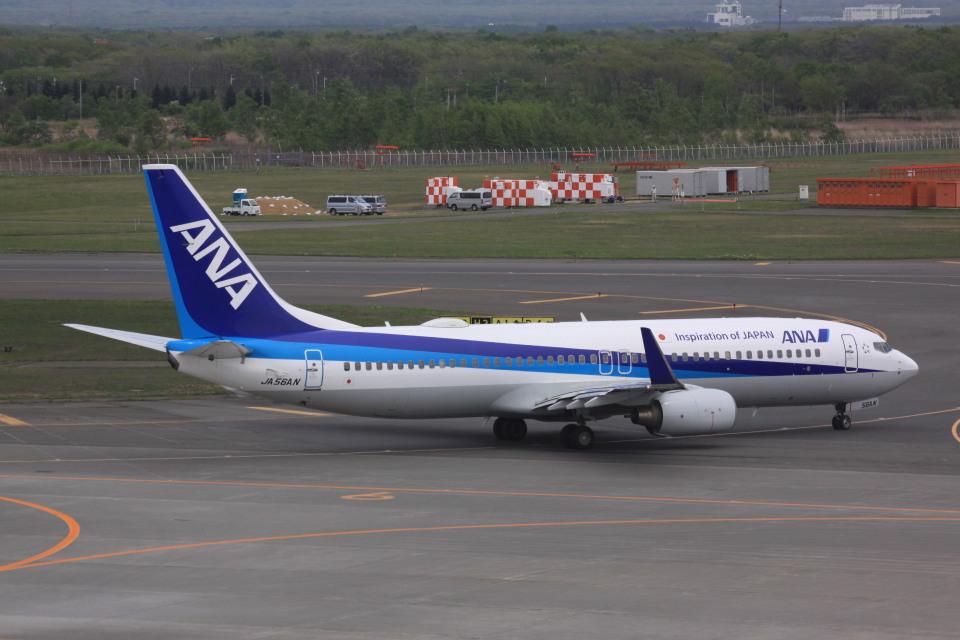 けいとパパさんの全日空 Boeing 737-800 (JA56AN) 航空フォト