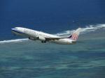 おっつんさんが、新石垣空港で撮影したチャイナエアライン 737-8ALの航空フォト(写真)