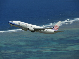 おっつんさんが、石垣空港で撮影したチャイナエアライン 737-8ALの航空フォト(飛行機 写真・画像)