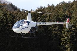 Soraya_Projectさんが、上横倉ヘリポートで撮影した日本個人所有 R22 Betaの航空フォト(飛行機 写真・画像)