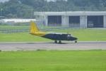 楓・瑞希さんが、鹿児島空港で撮影した新日本航空 BN-2B-20 Islanderの航空フォト(写真)