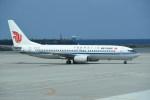 kumagorouさんが、那覇空港で撮影した中国国際航空 737-808の航空フォト(写真)