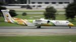 planetさんが、ドンムアン空港で撮影したノックエア DHC-8-402Q Dash 8の航空フォト(写真)