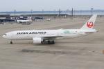 キイロイトリさんが、中部国際空港で撮影した日本航空 777-246/ERの航空フォト(写真)