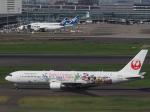 cooperさんが、羽田空港で撮影した日本航空 767-346/ERの航空フォト(写真)