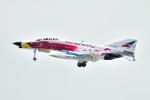 バーダーさんが、千歳基地で撮影した航空自衛隊 F-4EJ Kai Phantom IIの航空フォト(写真)