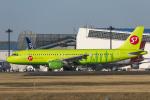 mameshibaさんが、成田国際空港で撮影したS7航空 A320-214の航空フォト(写真)