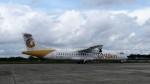 westtowerさんが、ヤンゴン国際空港で撮影したゴールデン・ミャンマー・エアラインズ ATR-72-600の航空フォト(写真)