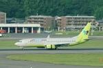 pringlesさんが、福岡空港で撮影したジンエアー 737-8Q8の航空フォト(写真)