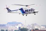 suu451さんが、伊丹空港で撮影したオールニッポンヘリコプター AW139の航空フォト(写真)
