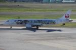 yuu-213さんが、伊丹空港で撮影したジェイ・エア ERJ-190-100(ERJ-190STD)の航空フォト(写真)