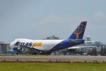 350JMさんが、横田基地で撮影したアトラス航空 747-47UF/SCDの航空フォト(写真)