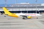 徳兵衛さんが、関西国際空港で撮影したエアー・ホンコン A300F4-605Rの航空フォト(写真)