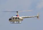 タミーさんが、静岡空港で撮影した大阪航空 R44 IIの航空フォト(写真)