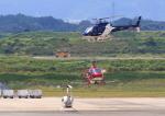 タミーさんが、静岡空港で撮影したエス・ジー・シー佐賀航空 AS350B Ecureuilの航空フォト(写真)