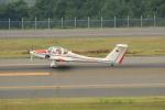 marariaさんが、青森空港で撮影したナビコムアビエーション G109Bの航空フォト(写真)
