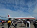 Smyth Newmanさんが、千歳基地で撮影した航空自衛隊 747-47Cの航空フォト(写真)
