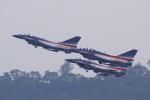 ちゃぽんさんが、珠海金湾空港で撮影した中国人民解放軍 空軍 J-10ASの航空フォト(写真)