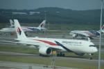 Noyu30さんが、クアラルンプール国際空港で撮影したマレーシア航空 A350-941XWBの航空フォト(写真)