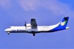 Hiro Satoさんが、スワンナプーム国際空港で撮影したラオス国営航空 ATR-72-500 (ATR-72-212A)の航空フォト(写真)
