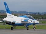 ここはどこ?さんが、千歳基地で撮影した航空自衛隊 T-4の航空フォト(飛行機 写真・画像)