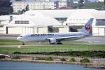 kumagorouさんが、那覇空港で撮影した日本航空 767-346/ERの航空フォト(写真)