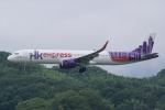 HEATHROWさんが、福岡空港で撮影した香港エクスプレス A321-231の航空フォト(写真)