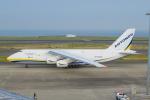 ストロベリーさんが、中部国際空港で撮影したアントノフ・エアラインズ An-124-100M Ruslanの航空フォト(写真)