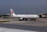 kumagorouさんが、那覇空港で撮影した中国東方航空 A330-243の航空フォト(写真)