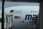 Noyu30さんが、成田国際空港で撮影したマレーシア航空 A380-841の航空フォト(写真)