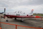 ショウさんが、静浜飛行場で撮影した航空自衛隊 T-7の航空フォト(写真)