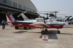 ショウさんが、宇都宮飛行場で撮影したエフ・エー・エス FA-200-180 Aero Subaruの航空フォト(写真)