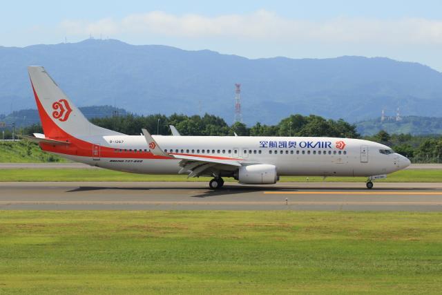 奥凱航空 Boeing 737-800 B-1267...