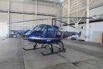 ショウさんが、宇都宮飛行場で撮影した陸上自衛隊 TH-480Bの航空フォト(写真)