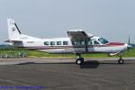 Chofu Spotter Ariaさんが、龍ケ崎飛行場で撮影した中日本航空 208B Grand Caravanの航空フォト(写真)
