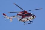 HEATHROWさんが、神戸空港で撮影した神戸市航空機動隊 BK117C-2の航空フォト(写真)