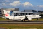 おみずさんが、伊丹空港で撮影した日本航空 737-846の航空フォト(写真)