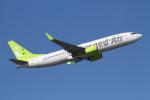 Eckkyさんが、那覇空港で撮影したソラシド エア 737-86Nの航空フォト(飛行機 写真・画像)