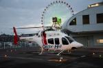 きゅうさんが、鈴鹿サーキットで撮影した中日本航空 429の航空フォト(写真)
