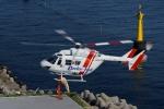 あきらっすさんが、海ほたるPAヘリポートで撮影したセントラルヘリコプターサービス BK117C-1の航空フォト(写真)