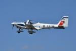 nobu2000さんが、フェアフォード空軍基地で撮影したイギリス空軍 G115E Tutor T1の航空フォト(写真)